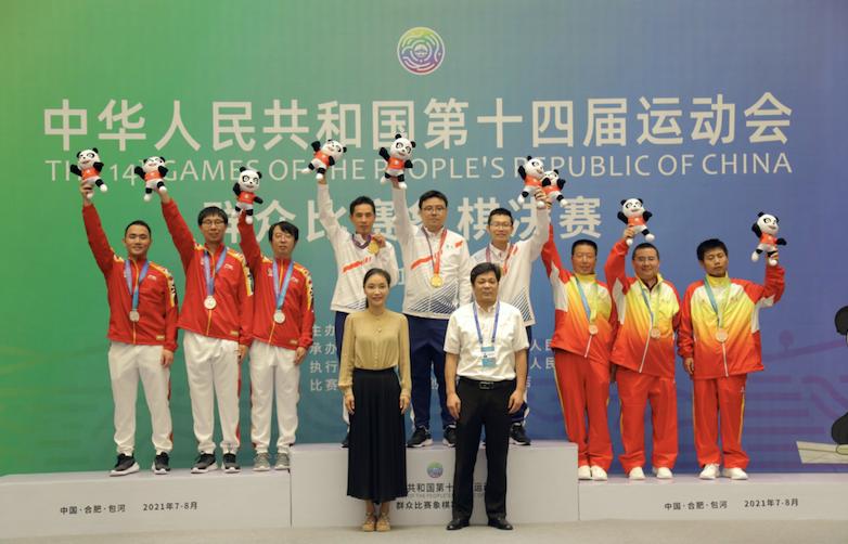 第十四届全运会象棋赛业余组 豫苏粤浙各摘一金
