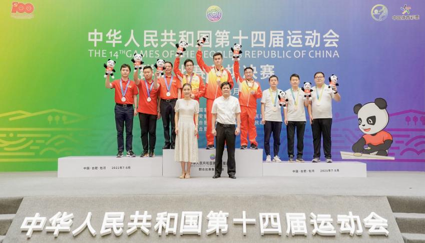 第十四届全运会象棋赛公开组圆满落幕 四川队收获两金成最大赢家